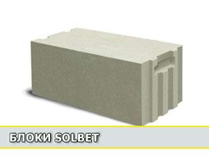 Блоки solbet